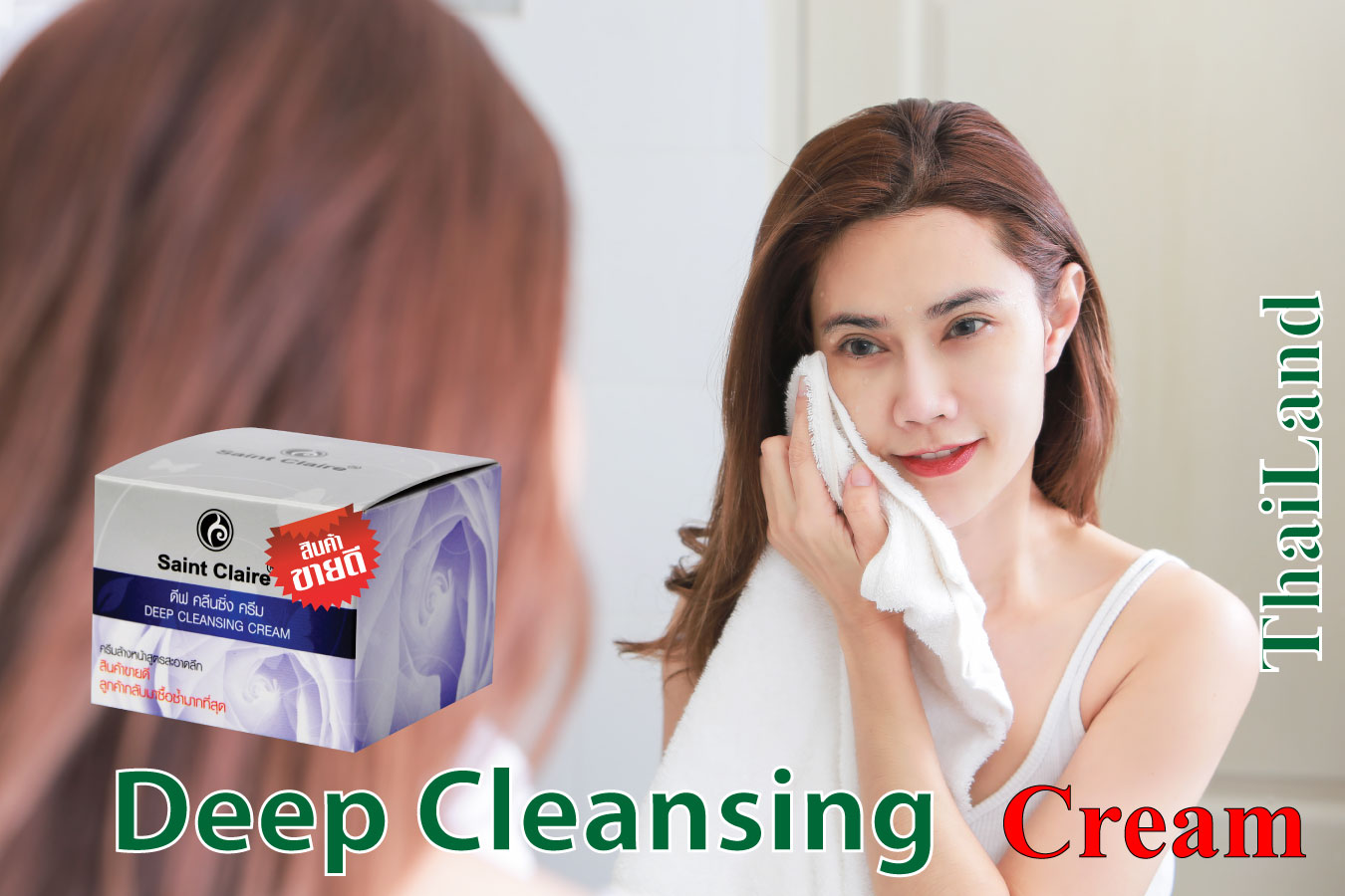 deep-cleansing
